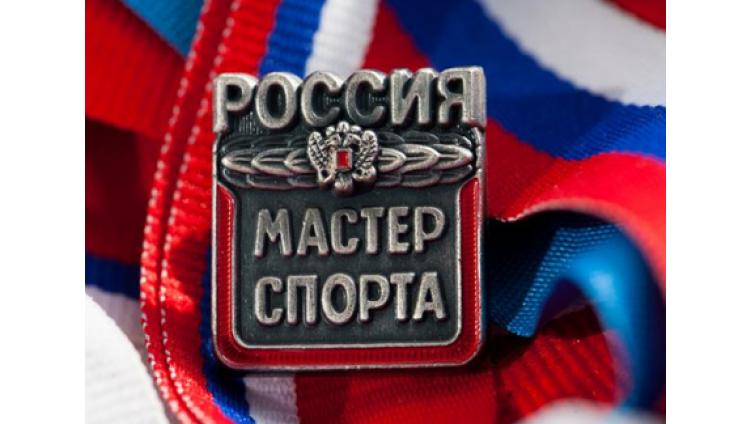 6 вологодских спортсменов получили звание «Мастер спорта России»