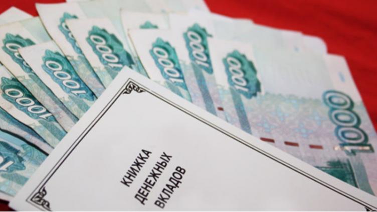 В середине января вкладчики «Северного Кредита» получат свои деньги