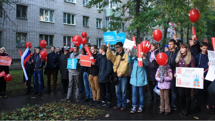 Более 100 человек вышли на митинг в поддержку Навального в Вологде