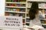 Область обещают обеспечить льготными лекарствами в полном объеме