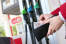 Почему на Вологодчине дорогой бензин?