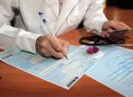 «Больничный» выплатят по-новому