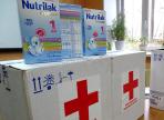 Заменитель грудного молока получат 35 матерей с диагнозом ВИЧ