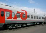 Россияне смогут купить билет на поезд за 120 дней
