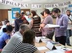 Ярмарка вакансий для людей с инвалидностью пройдет в Вологде