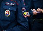 Доверие россиян к полиции достигло рекордного уровня