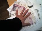 В областной столице  чиновника обвиняют в хищении «судебных» денег