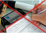 С 20 октября в России будут отменены справки о ДТП