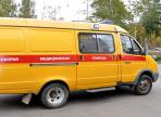 Во дворе на Герцена водитель иномарки сбил 90-летнего пенсионера