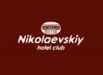 Николаевский