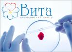 Справиться с анемией поможет гематолог медицинского центра «Вита»