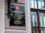 Около полумиллиона россиян зарегистрировали недвижимость в электронном виде