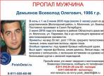 В Вологодском районе волонтеры ищут пропавшего мужчину