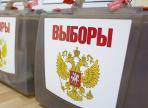 5 кандидатов будут бороться за вакантное место в Вологодской городской Думе