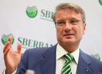 Сбербанк и Росреестр планируют автоматизировать процесс получения ипотеки