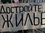 Количество обманутых дольщиков в России сократилось в 2 раза