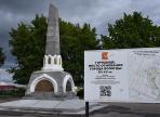 Памятник 800-летия Вологды приобрел свой исторический облик