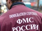 В Вологде американцев задержали сотрудники УФМС совместно с полицией
