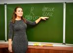 Ряды учителей и педагогов Вологды пополнили более 130 выпускников