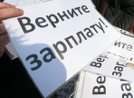 Более 160 тысяч рублей задолжал своему работнику гендиректор «Связьстрой-3»