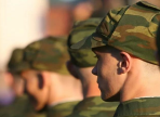 Уклонявшийся от армии вологжанин получил солидный штраф