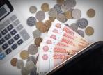 Работникам бюджетной сферы повысят зарплаты
