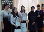 Названы победители регионального конкурса «Душа хранит»