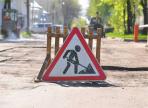 В 2017 году в Череповце капитально отремонтируют 11 улиц