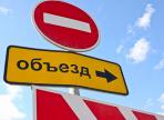 В Вытегорском районе закрыли мост через Ковжу