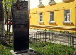 В Вологде нашелся пропавший накануне памятник