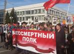 «Бессмертный полк» стартует в День Победы на площади Революции
