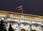 Банки РФ нарастили кредиты на жилье на 3,2%
