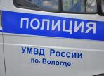 Третий отдел полиции появится в Вологде