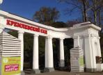 «ВологдаГДА» стартует на набережной в Вологде
