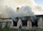 Стала известна причина пожара бывшего спорткомплекса «Труд»