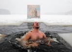 Безопасное крещенское купание