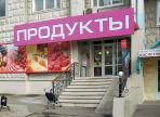 Из жилых домов исчезнут магазины, где продают рыбу и свежие овощи