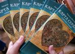 Презентация книги Людмилы Шатковой состоится в Вологде