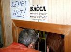 Более 14,5 млн рублей задолжал директор «Транс-Альфа ЭЛЕКТРО» своим работникам
