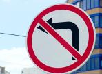 На перекрестке Предтеченская-Зосимовская изменится схема движения