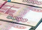 Двое вологжан вымогали у банка «Северный кредит» 43 миллиона рублей