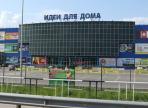 Суд обязал снести торговый центр в Вологде «Идеи для дома»
