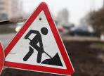 На перекрестке улиц Гагарина-Щетинина ограничено движение