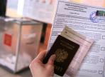 В Вологду доставили бюллетени для предварительного голосования
