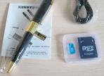 Дело в отношении 34-летнего вологжанина, заказавшего в интернете «шпионскую» ручку, прекращено