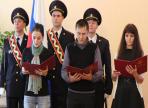 Вологжане впервые приняли присягу гражданина РФ