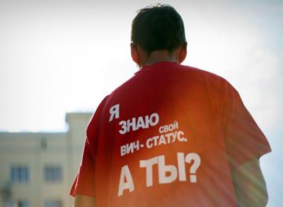 Бесплатно провериться на ВИЧ можно будет в поликлиниках Вологды