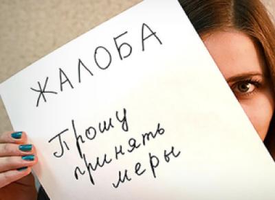 Девушку из Сокола обманули в кадровом агентстве в Вологде