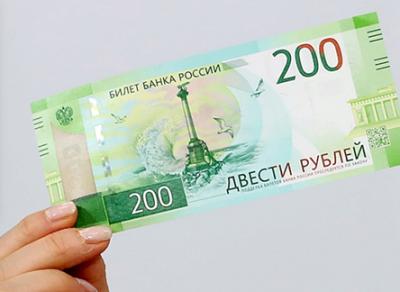 Новые купюры появились в Вологде