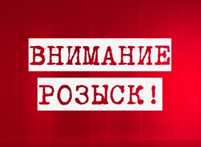 В Вологде за угрозу убийством разыскивают мужчину